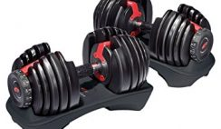 Buy Adjustable Dumbbells