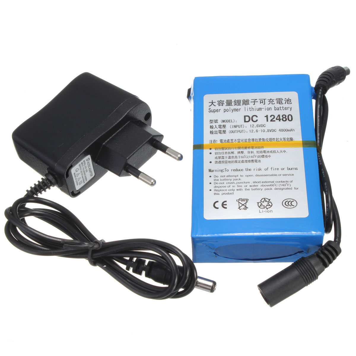 12V Rechargeable Battery Pack Portable