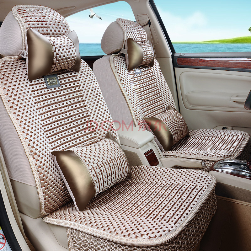 Cheap Seat Covers for Cars