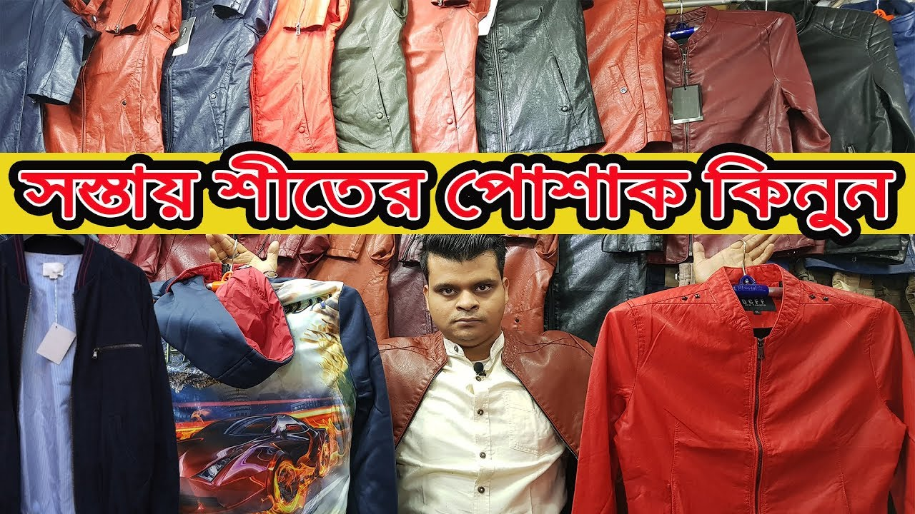 Winter Collection At Cheap Price In Bd | Sweater Wholesale Market In Bd | Buy Cheap Price Hoodies Bd