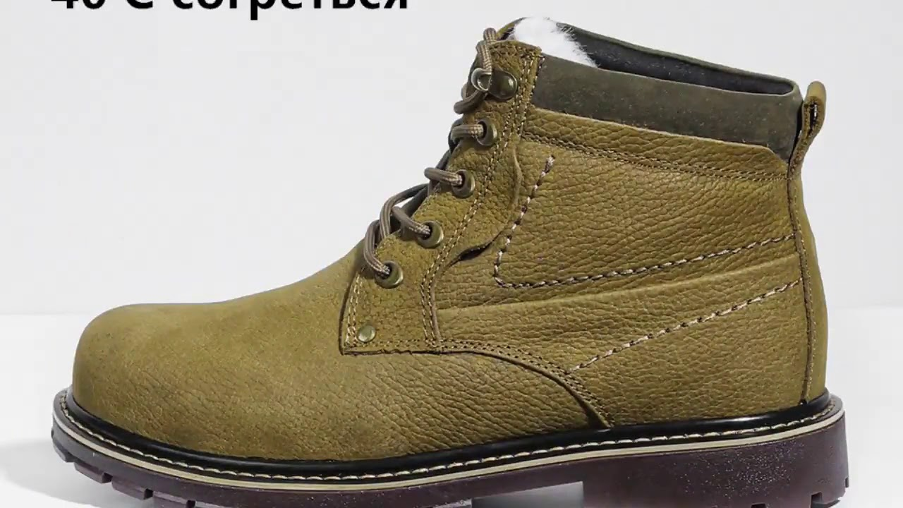 Natural Wool Winter Boots men Russian Style Full Grain Leather Sheep Fur Handmade Winter Shoes #Y…