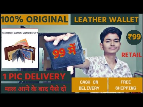 RS 99 Leather Wallet Cod Free Shipping Leather Wallet Wholesale Rate Leather Belt , Leather Wallet