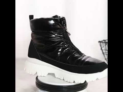 Waterproof Non-Slip Winter Boots ~ Shoe Outlet Shop.com