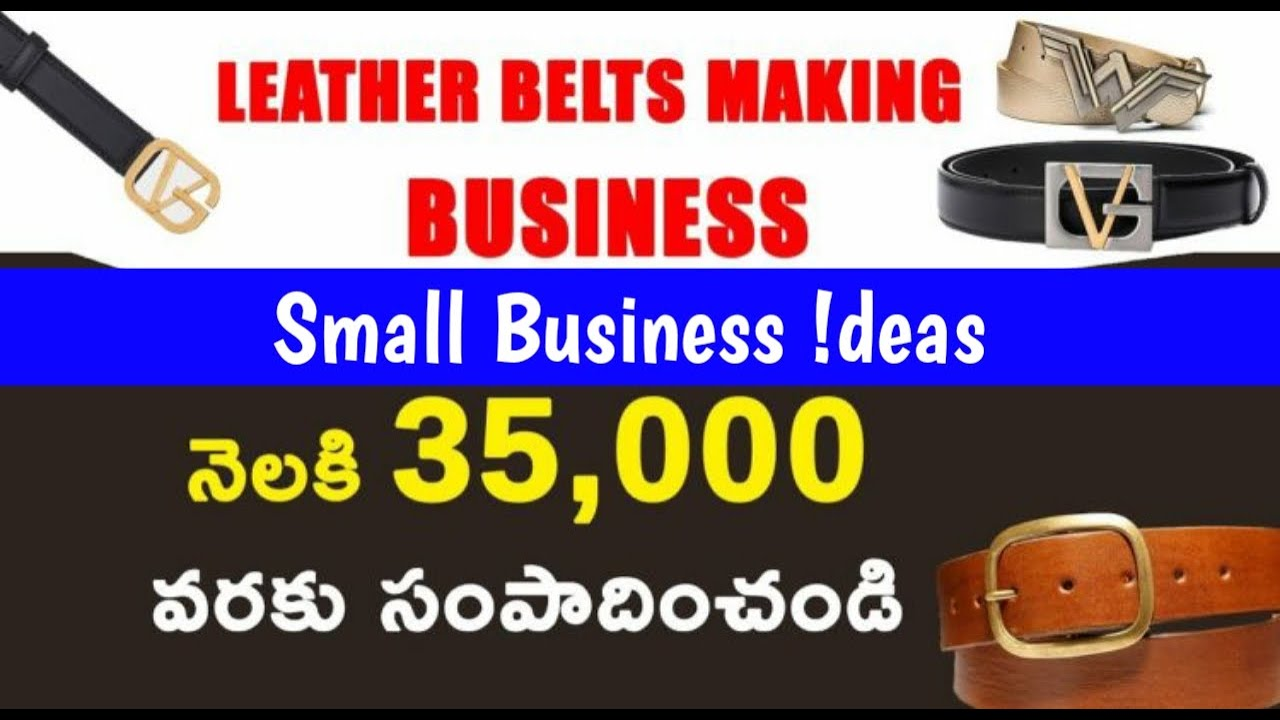 How to Start Leather Belt Making Business at Home