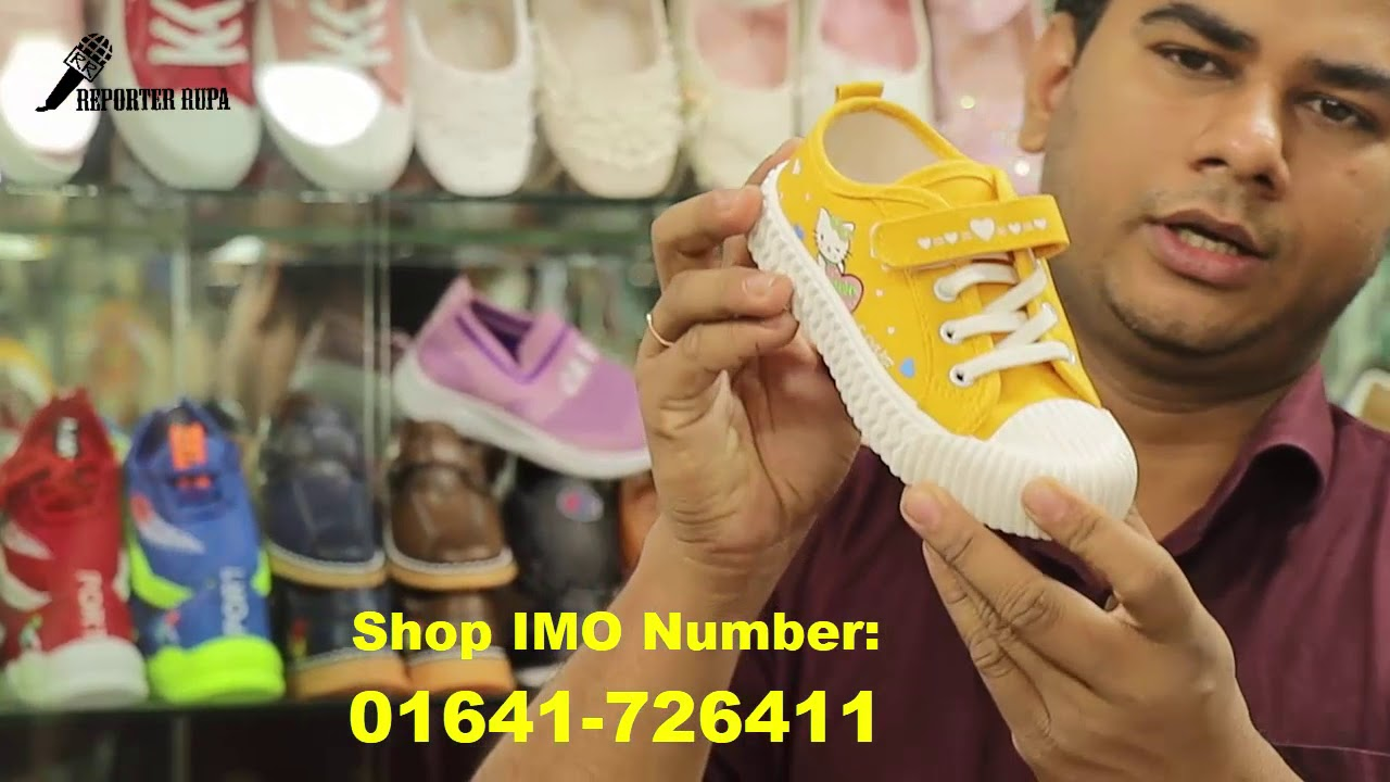 The Biggest Baby Western Winter Shoes Shop In Bangladesh!!