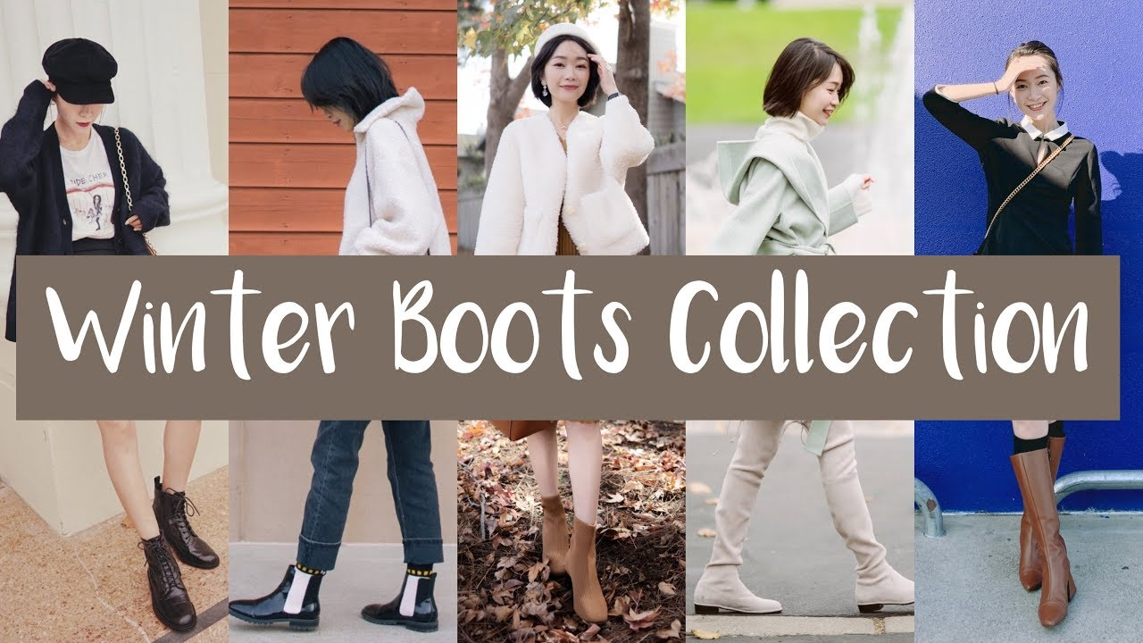 Winter Boots Collection | 十一双秋冬靴子合集 | 踝靴袜靴马丁靴过膝靴雨靴 | Everlane | Vince | SW | Yuul Yie |刘小被儿